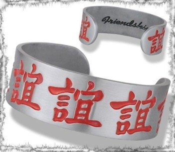 BRANSOLETA CHINESE WORD - FRIENDSHIP