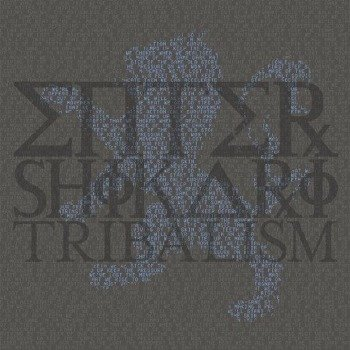 ENTER SHIKARI: COMMON DREADS (CD)