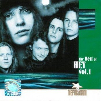 HEY: THE BEST VOL.1