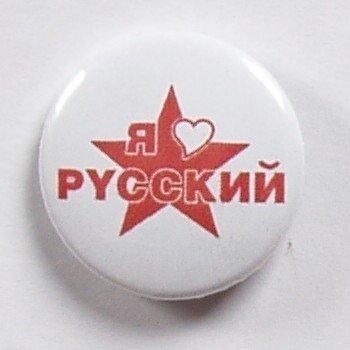kapsel JA RUSSKIJ