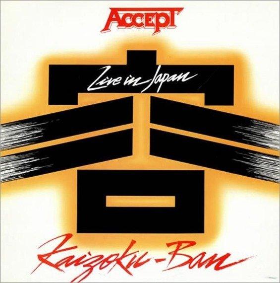 ACCEPT: KAIZOKU-BAN (LIVE IN JAPAN) (LP VINYL)