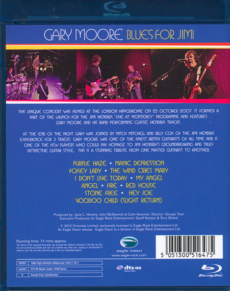 GARY MOORE: BLUES FOR JIMI (BLU-RAY)