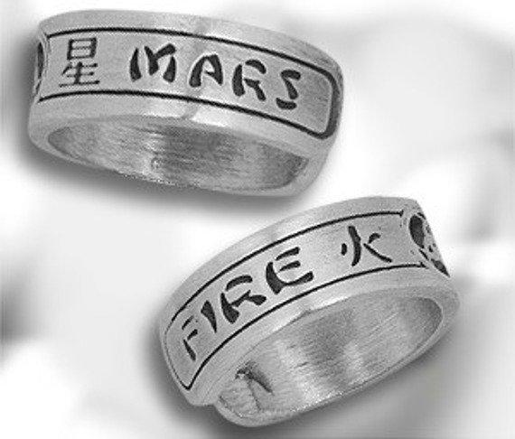 Obrączka CHINESE ALPHABET -  FIRE & MARS (TR110)