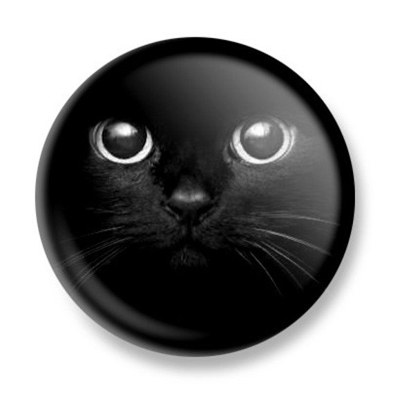 kapsel BLACK CAT Ø25mm