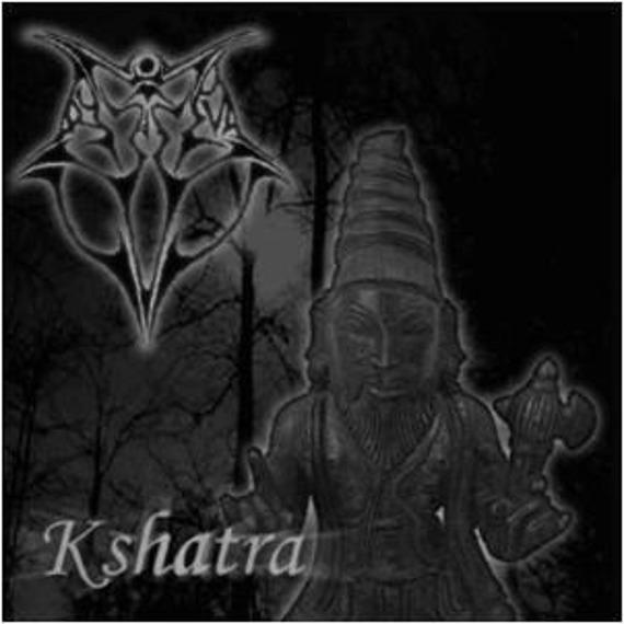 płyta CD: ARYADEVA - KSHATRA